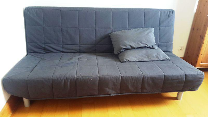 Sleeper Chair IKEA NYHAMN Sofa