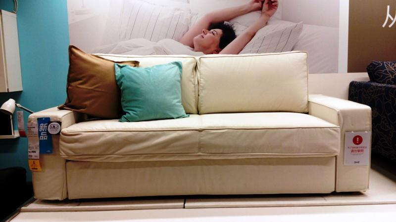 Sleeper Chair IKEA Sofa Beds For Sale