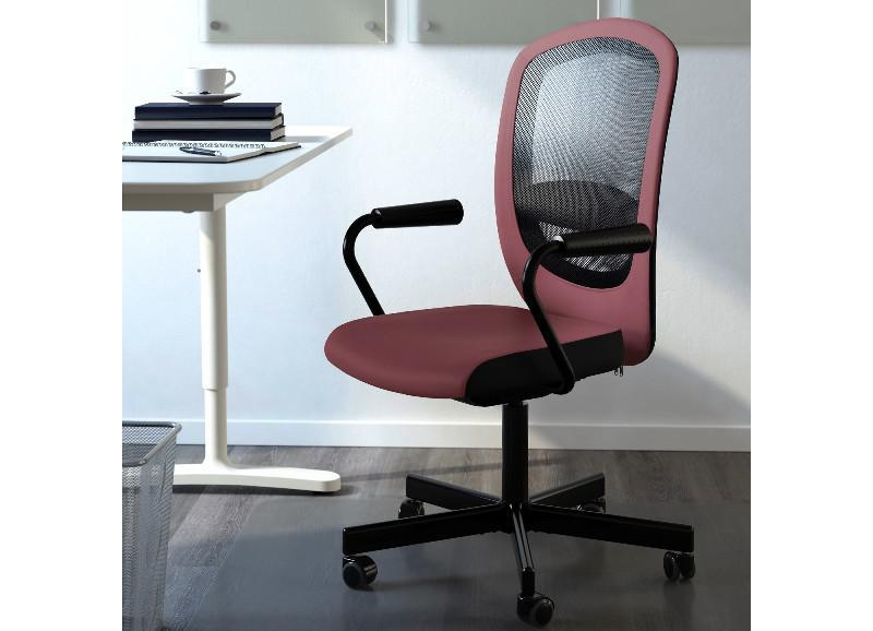 IKEA Office Chair FLINTAN