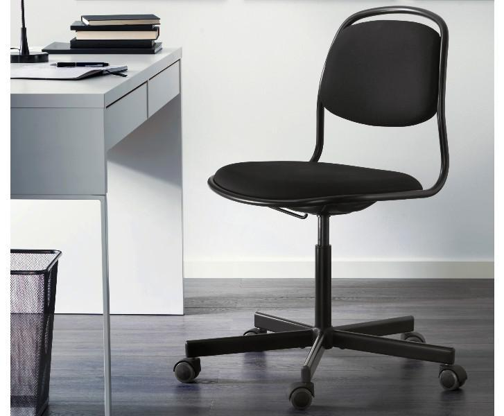 IKEA Office Chair ORFJALL SPORREN