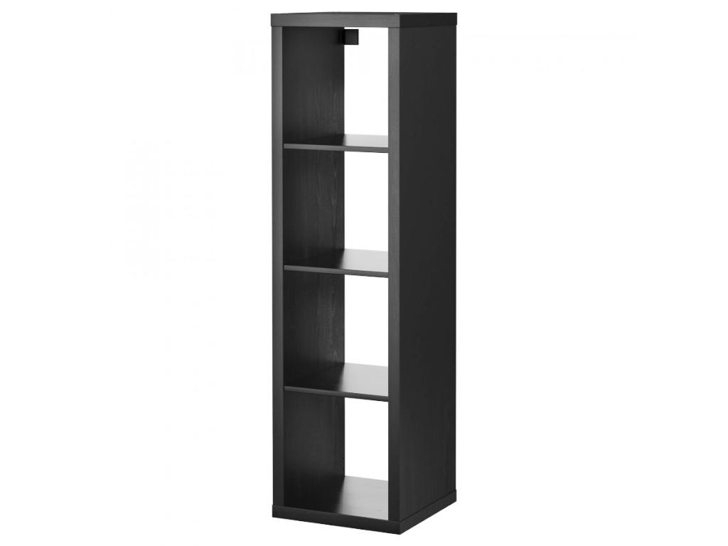 IKEA Expedit Shelving Unit Black