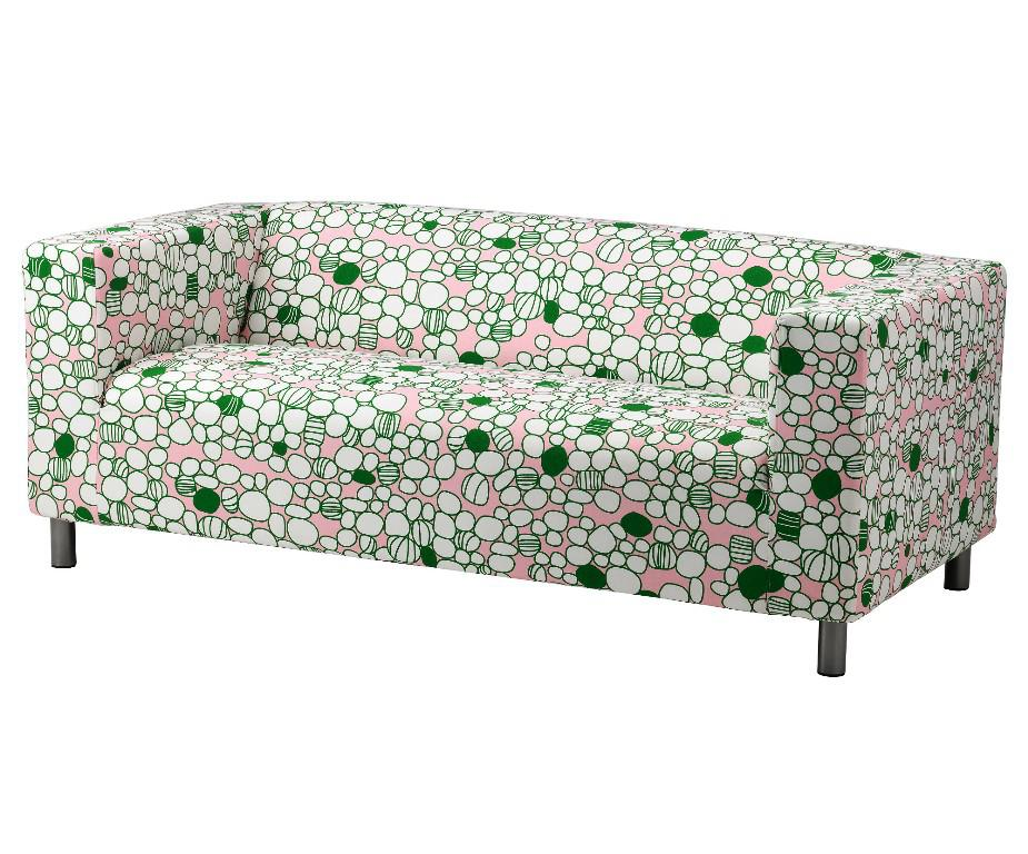 IKEA Loveseat Cover