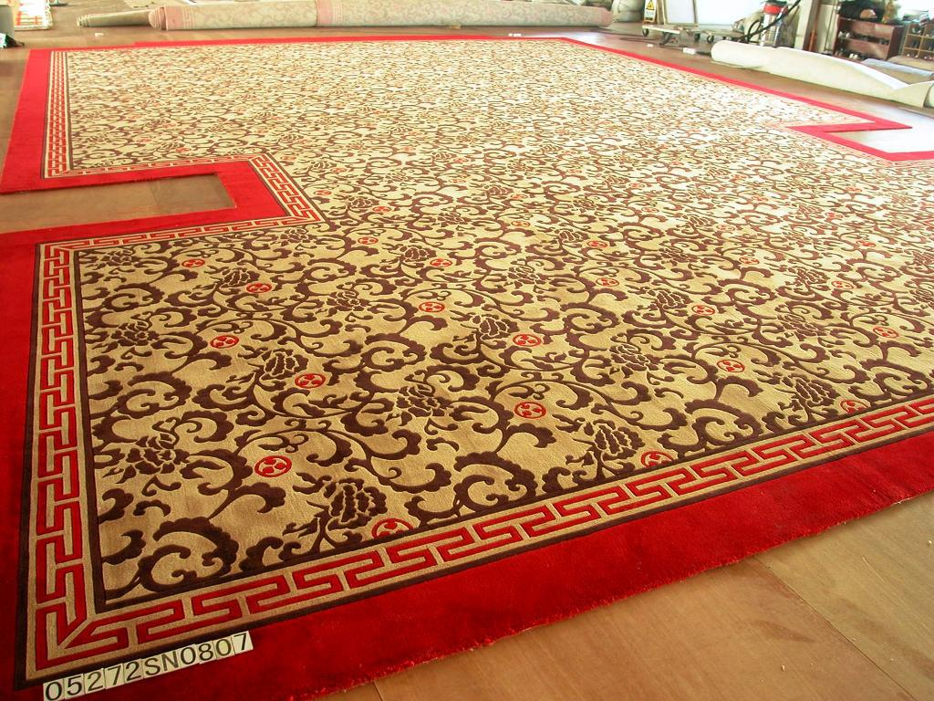 IKEA Area Carpets